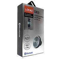 Bluetooth гарнитура Ldnio CM-20 c АЗУ в комплекте 2.4А/1USB