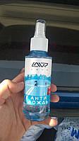 LAVR - защита стекла на речном, морском транспорте