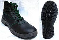 Ботинок рабочий BRG- PL45(мех)