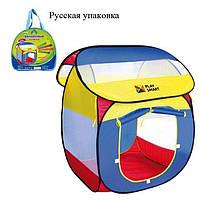 Детская игровая палатка Play smart 905S Волшебный домик Размер 75*80*90 см.