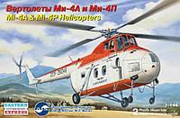 1:144 Сборные модели вертолетов Ми-4А и Ми-4П (Аэрофлот), Eastern Express 14511