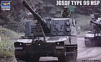 1:35 Сборная модель гаубицы JGSDF Type 99SPH, Trumpeter 01597