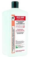 Дезінфекційний засіб АХД 2000 експрес (1000 мл) антисептик