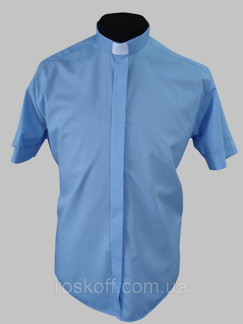 Рубашка голубого цвете с коротким рукавом