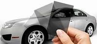 Стандартная тонировка автомобиля легковое авто бизнес класс
