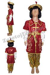 Східний костюм для хлопчика ріст 140
