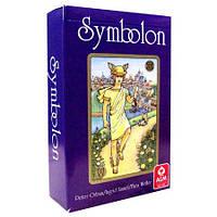 Symbolon / Симболон