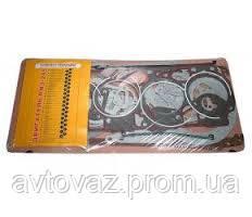 Прокладка двигуна ВАЗ 21116 Гранту двигун (повний набір) 1,6 8кл БЦМ