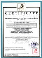 Сертификат качества алюминиевых профилей АМТТ