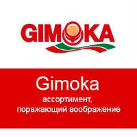 Gimoka большой ассортимент на любой вкус