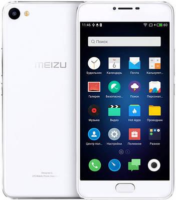 Meizu U20 32GB White