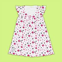 Уютная детская сорочка 92, 110