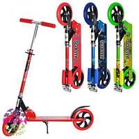 Самокат,детский ,двухколесный,с видвижным рулем,с бзшумными колесами.