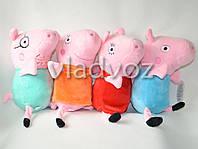 Семья свинка пеппа игрушка мягкая 24 см #2