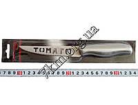 """Нож кухонный пила """"Solingen"""" Tomato Оптом"""