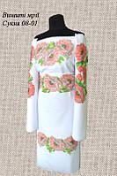 Платье 08-01 с поясом (габардин)