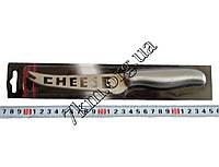 "Нож кухонный для сыра ""Solingen"" Cheese Оптом"