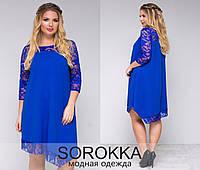 Женское платье большого размера свободного кроя  размер 48-58
