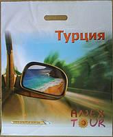 Пакеты полиэтиленовые с логотипом и вырубной ручкой Турция