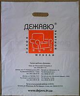 Пакеты ПНД с лого Дежавю