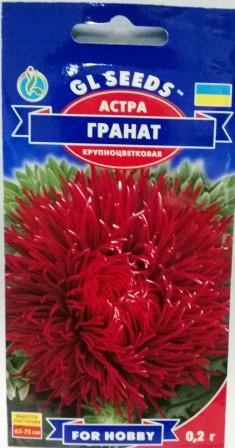 Айстра Гранат 0,2г (GL seeds)