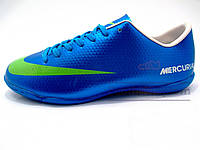 Футзалки (бампы) Nike Mercurial Victory Pro