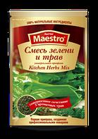 Приправа смесь зелени и трав Maestro (Маестро)