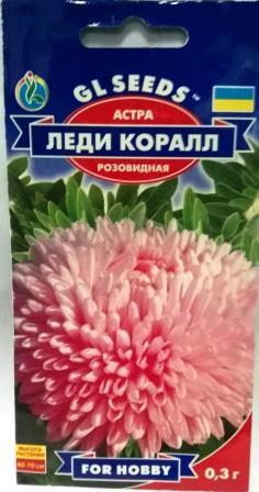 Айстра Леді Коралл 0,3г (GL seeds)