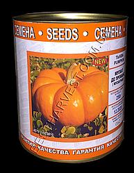 Семена тыквы «Мускат де Прованс» мускатная инкрустированные, 250 г