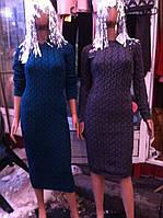 Платье женское мс-03-7