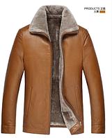 Мужская зимняя кожаная куртка. Модель 1054