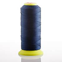 Нитка синий Сапфировый  d-0.6мм капроновая для рукоделия 500 м