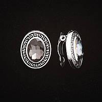 Клипсы Чешское стекло 2,3*1,8см