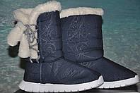 Женские зимние сапоги дутики Аляска
