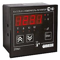Многофункциональный двухканальный измеритель-регулятор веса тепературы давления влажности ОВЕН 2ТРМ1-Щ1.У.РР