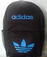Рюкзак Adidas черный c голубым логотипом 13х41х30 (реплика)