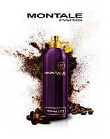 Montale paris Intense Cafe Montale для мужчин и женщин (100 МЛ ) ТЕСТЕР В БЕЛОЙ КОРОБКЕ