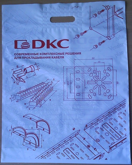 Флексопечать на пакетах с вырубной ручкой DKS