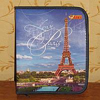 Папка на молнии Paris