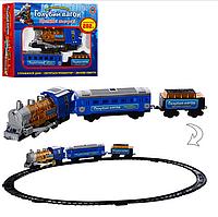 Железная дорога «Голубой вагон»