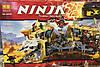 Конструктор  ninja 1310 деталей
