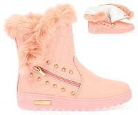 Нежно розовые,зимние женские ботинки  36-41, фото 1
