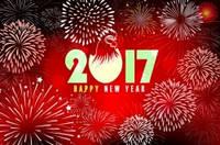Новый год 2017 уже близко!