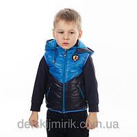 """Детский жилет-безрукавка для мальчика """"Паркинг"""" (Синий+Электрик)"""