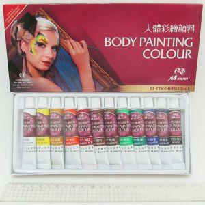Краски для росписи по телу Боди Арт, 12 цветов