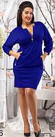 Женское стильное платье Бритни батал +++ от р.  48-54