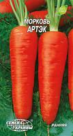 Евро Морковь Артэк 2г.