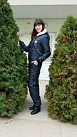 Женский Костюм (Зима) из плащевой ткани р. 42-54