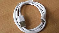 Кабель USB iPhone 5 GRIFFIN