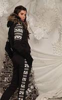 Теплый женский спортивный костюм «Скандинавский принт»